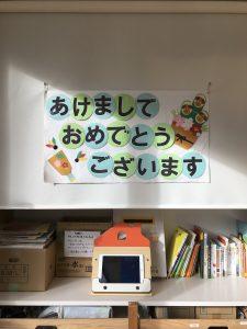 ちいさなおうち保育園 小規模保育 京都